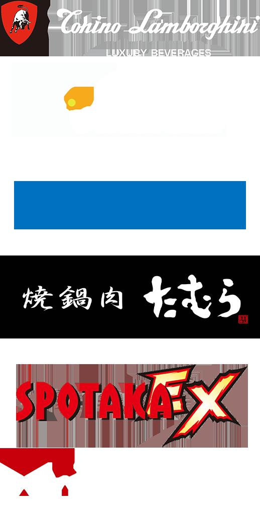 SPOTAKA EX、トニーノランボルギーニ、KBS京都、I's FACTORY、焼鍋肉たむら