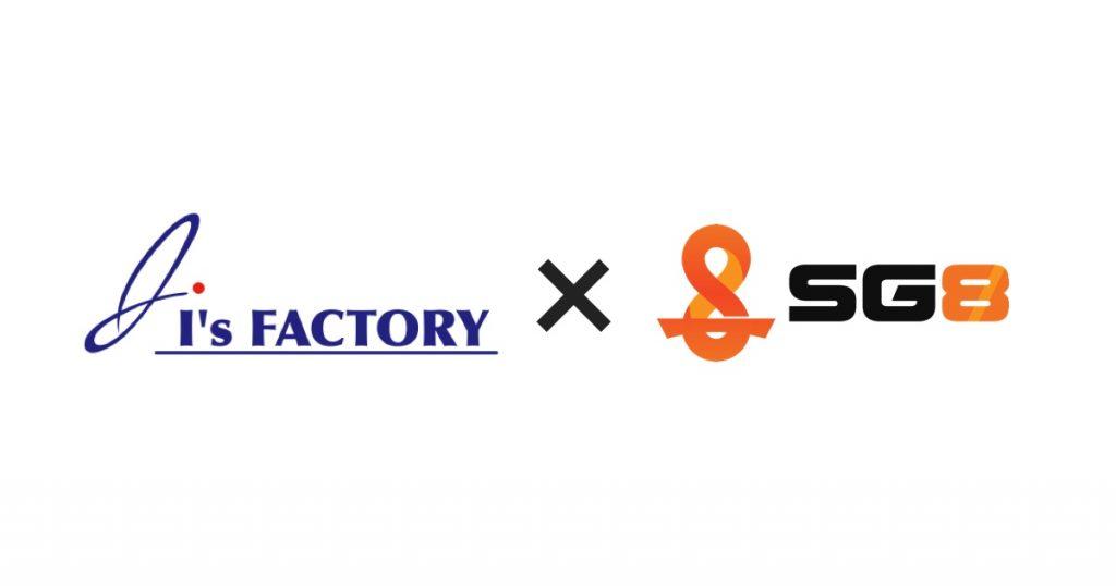 「SUSANOO GAMING8」のスポンサーに株式会社アイズファクトリー様が決定