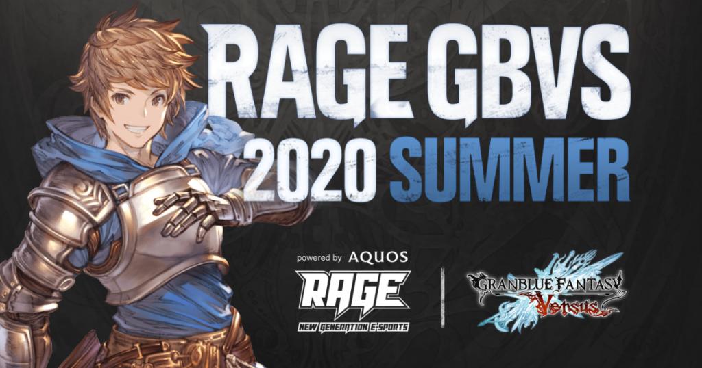 【格ゲー部門】小路KOG出場「RAGE GBVS 2020 Summer powered by AQUOS」結果